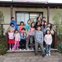 Chinese School kids